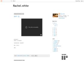 rachelwhites.blogspot.tw