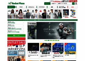 racket.co.jp