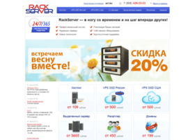 rackserver.ru