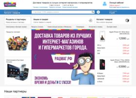 racmag.ru