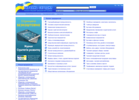 rada.com.ua