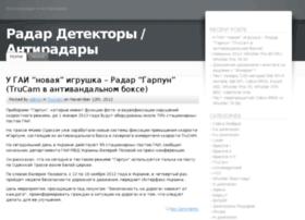 radar-detector.inkiev.net