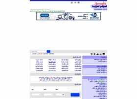 raddadi.com