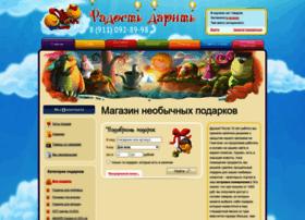 raddarit.ru