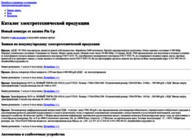 radekk.ru
