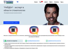 raden.ru