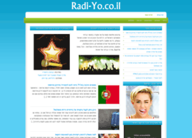 radi-yo.co.il