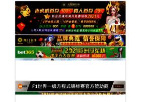 radicalpadel.net