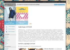 radicalstyle.com.ua