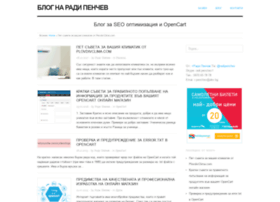 radidesign.net