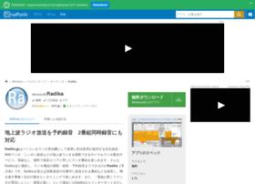 radika.softonic.jp
