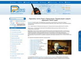 radio-center.ru