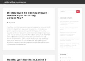 radio-latina-moscow.ru