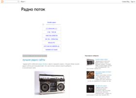radio-potok.blogspot.ru