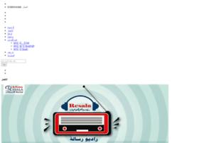 radio-resala.com