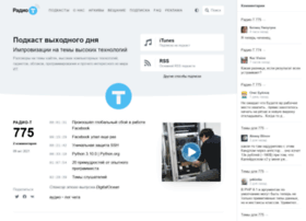 radio-t.com