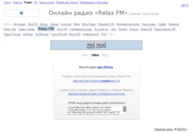 radio.404.ru