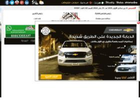 radio.ahram.org.eg