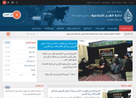 radio.al-hodaonline.com