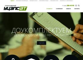 radio.apiuceps.ru