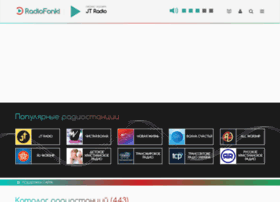 radio.fon-ki.com