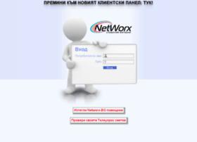 radio.networx-bg.com