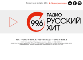 radio.ruhit.pro