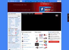 radio.vefire.ru
