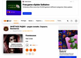 radio1.101.ru
