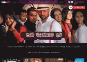 radio99.lk