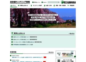 radioactivity.nsr.go.jp