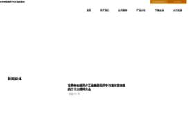 radioalumm.com