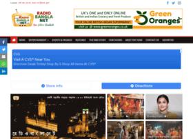radiobanglanet.com