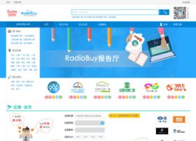 radiobuy.cn