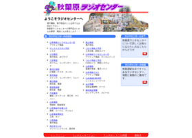 radiocenter.jp