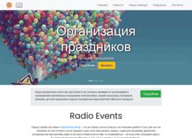 radiocitybar.ru