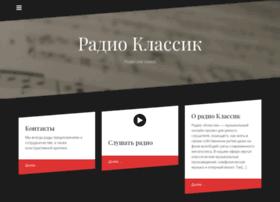 radioclassicfm.ru