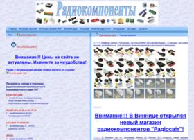 radiocom.vinnitsa.com