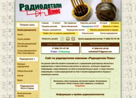 radiodetaliplus.ru