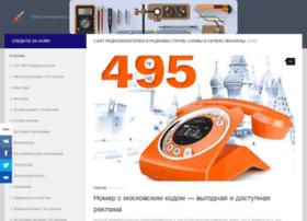 radioelectronika.ru