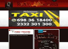 Radioermis.gr