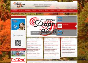 radiofortuna.com.mk