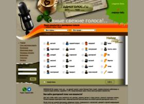 radiogolos.ru