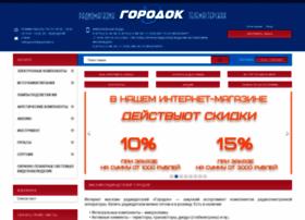 radiogorodok.com
