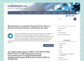 radiohlam.ru