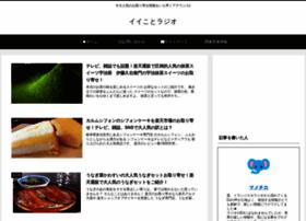 radioimago.net