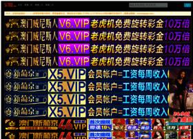 radiojalsa.com