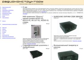 radiokonstruktor.ru