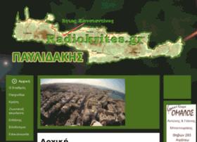radiokrites.gr