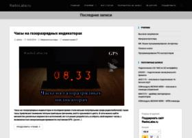 radiolaba.ru